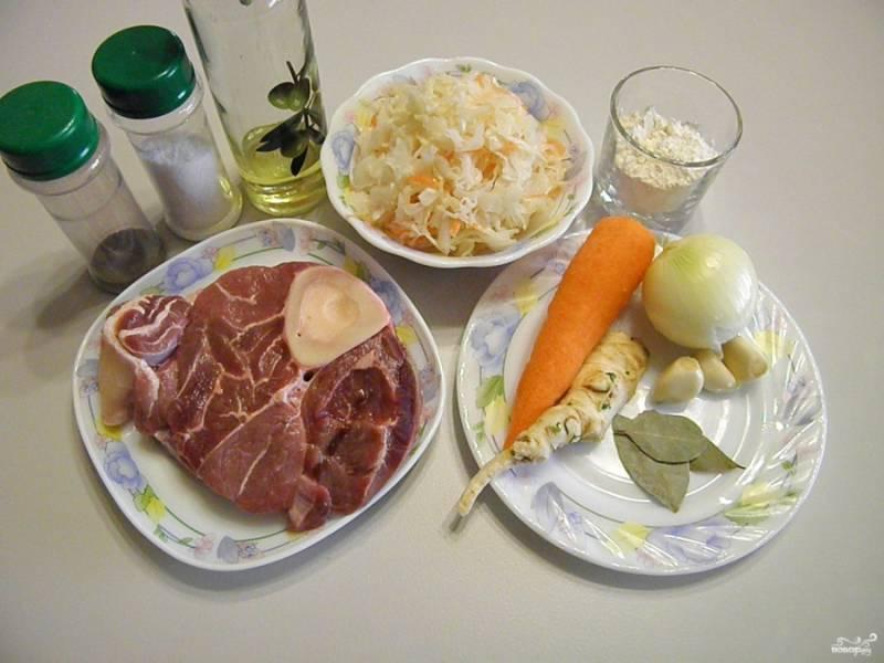Приготовьте все необходимые для готовки продукты. Вымойте мясо.