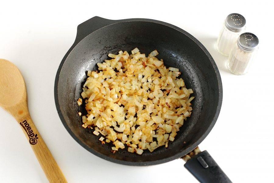 Лук нарежьте кубиками и обжарьте в сливочном масле. В конце лук можно немного посолить.