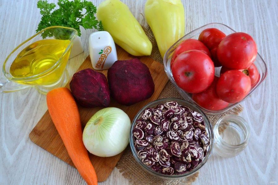 Подготовьте все необходимые ингредиенты. Фасоль предварительно замочите на 2-6 часов, в зависимости от сорта фасоли.