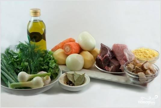 Подготовить продукты: овощи почистить, мясо порезать.