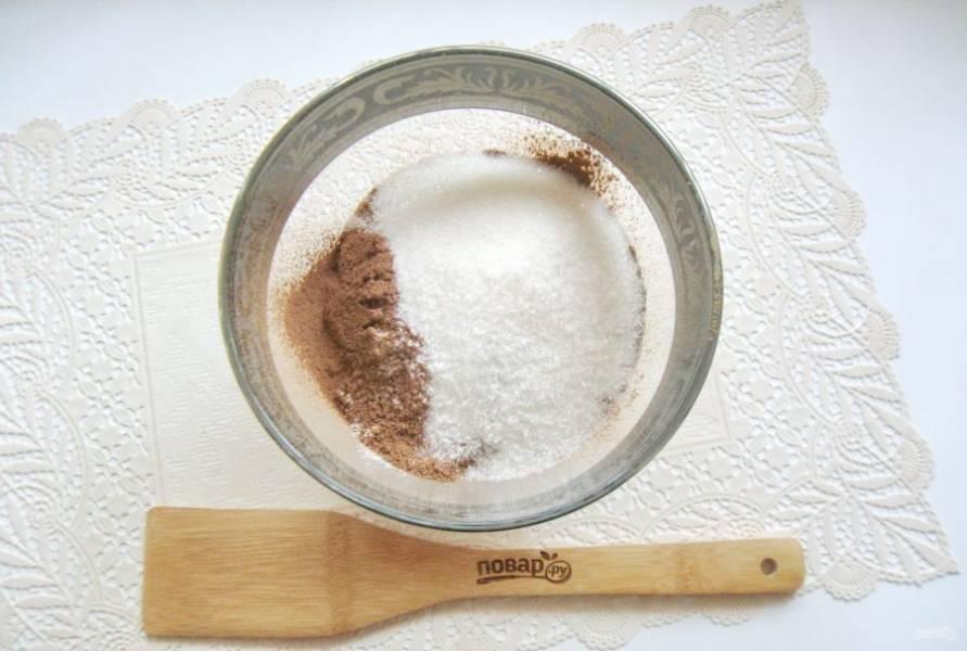 Затем сахарный песок.