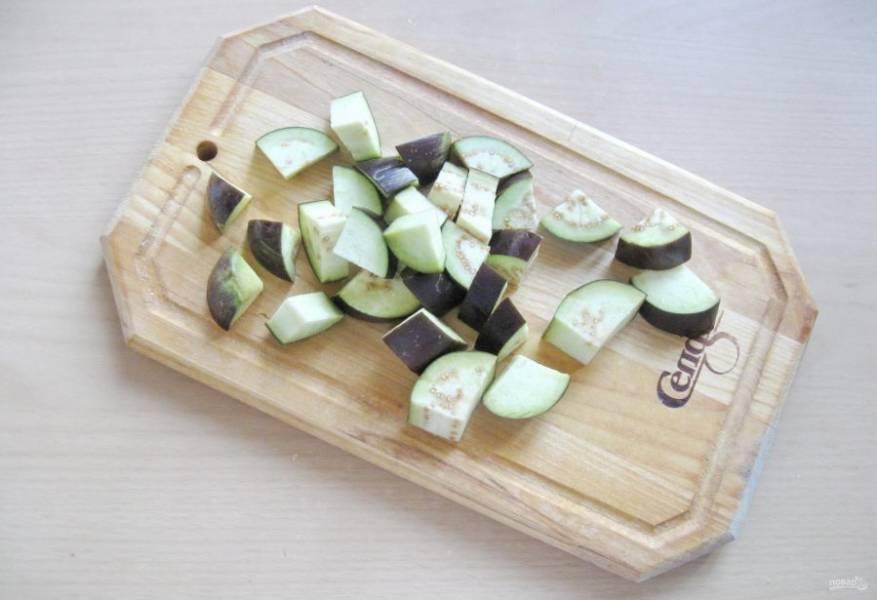 У баклажанов удалите плодоножку, помойте их и нарежьте кубиками 2х2 см.