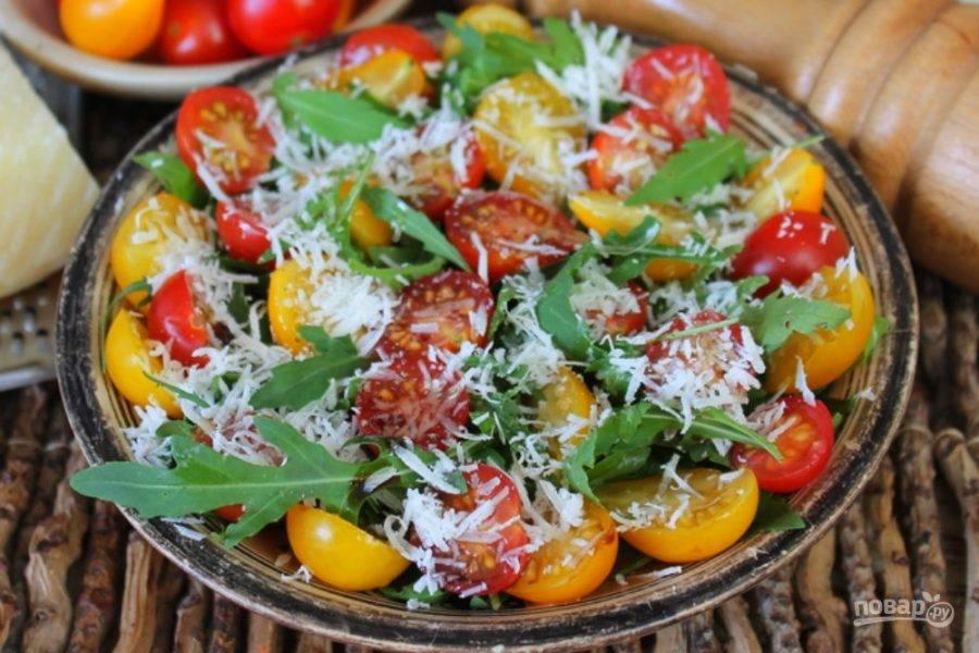 Салат из рукколы с помидорами черри и пармезаном готов. Ешьте на здоровье!