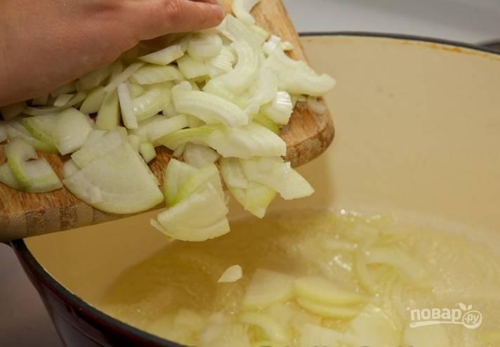 2.Очистите луковицу, затем нарежьте ее кусочками среднего размера. Разогрейте казанок или кастрюлю с толстым дном с растительным маслом, добавьте лук.