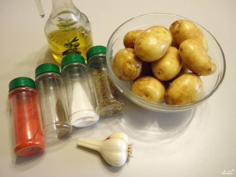 """Приготовьте продукты согласно списку. Из специй можно использовать как готовые наборы """"к картофелю"""", так скомбинированные самостоятельно различные травки. Сегодня я делаю с орегано, паприкой и черным перцем. Приступим!"""
