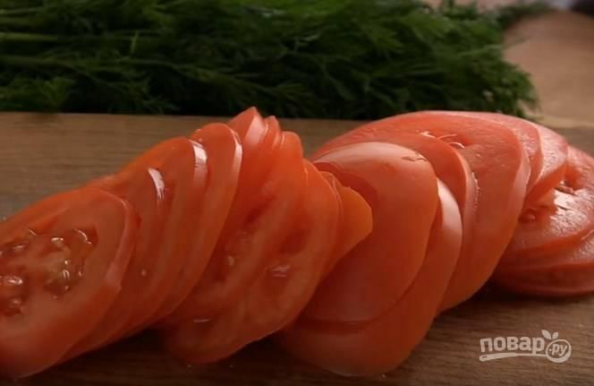 2. С помидорами поступите точно так же.