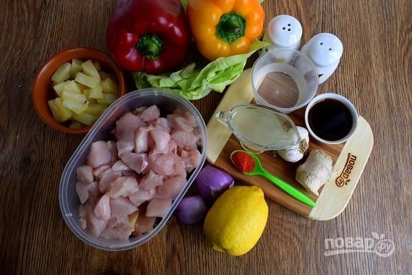 Подготовьте необходимые продукты. Мясо нарежьте на кусочки, 1х1 см. Овощи вымойте.