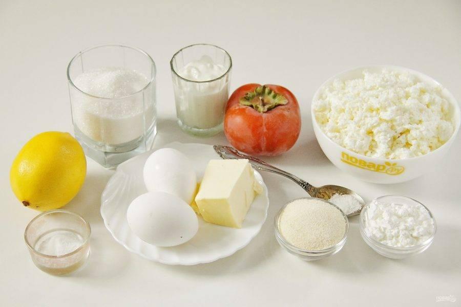 Подготовьте все ингредиенты. Сливочное масло заранее размягчите при комнатной температуре.
