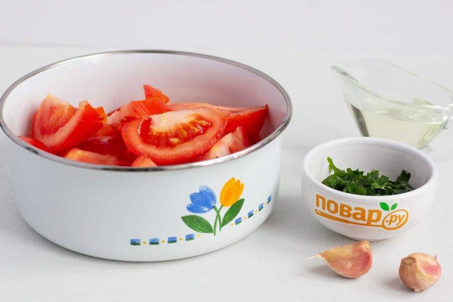 У помидоров вырежьте плодоножку, разрежьте каждый томат на 8 долек или на четвертинки, если овощи небольшие.