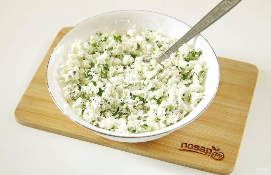 Для начинки соедините творог и зелень. Добавьте по вкусу соль, перец и хорошо перемешайте.
