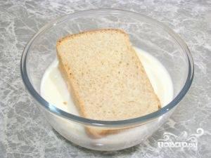 Ломтики хлеба избавить от корочки, если она совсем сухая и жесткая, и замочить в молоке.