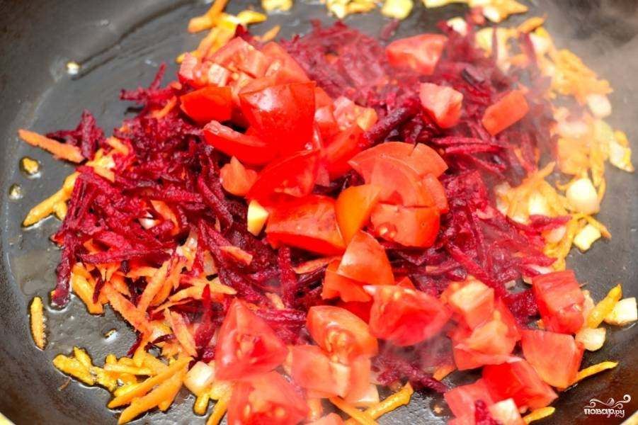 Выложите к зажарке помидоры и свеклу. Тушите всё вместе около 10 минут.
