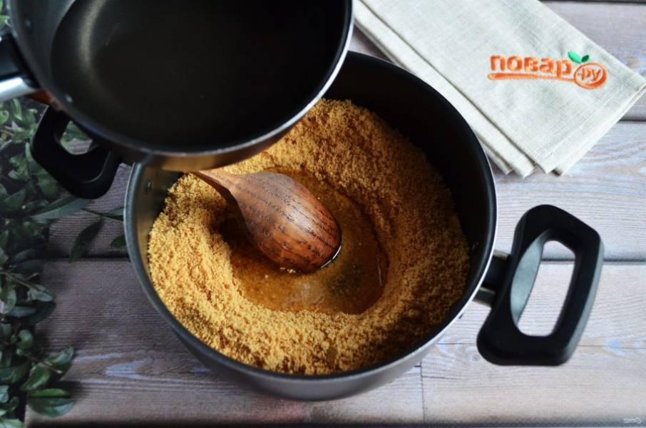 10. Теперь нужно вылить сироп в арахисовую смесь, хорошо перемешать.