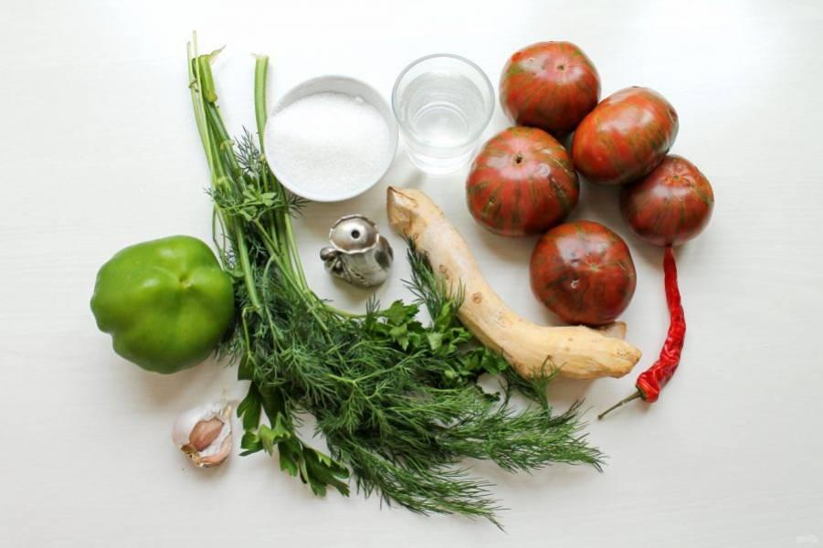 Подготовьте все необходимые ингредиенты. Овощи и зелень тщательно вымойте и обсушите, хрен почистите от верхнего слоя и вымойте.