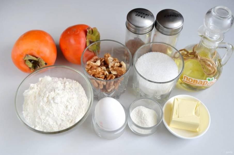 1. Подготовьте продукты, приступим.
