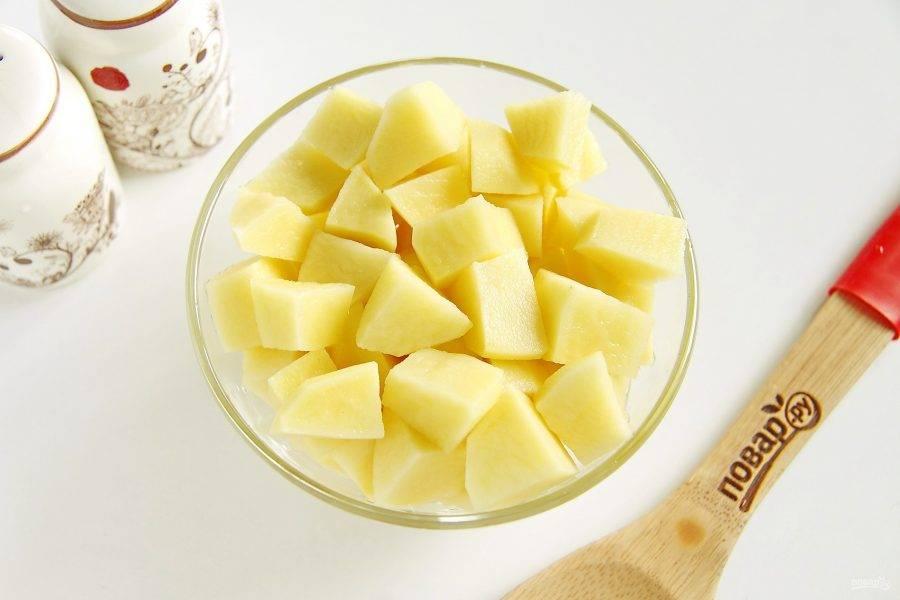 Картофель очистите и нарежьте кубиками или брусочками.