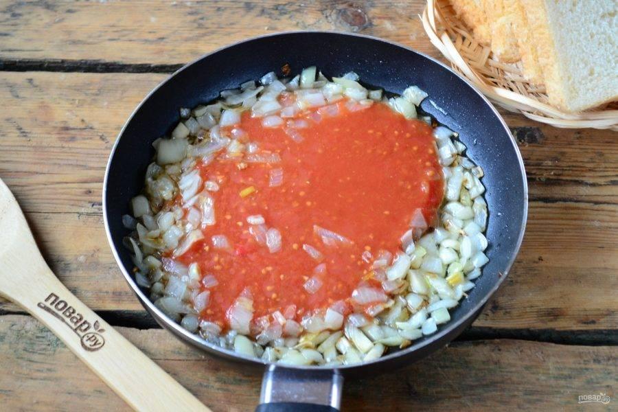 Добавьте томатный сок. Если он кислый, то всыпьте немного сахара. Посолите соус по вкусу. Варите соус до загустения, затем пюрируйте с помощью блендера. Соус готов.