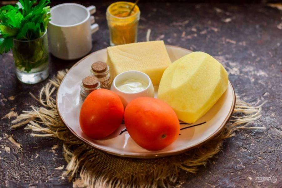 Подготовить ингредиенты. Сразу прогрейте духовку, установите температуру 180 градусов. Специи можно использовать разные, есть специальные наборы для картофеля или овощей.