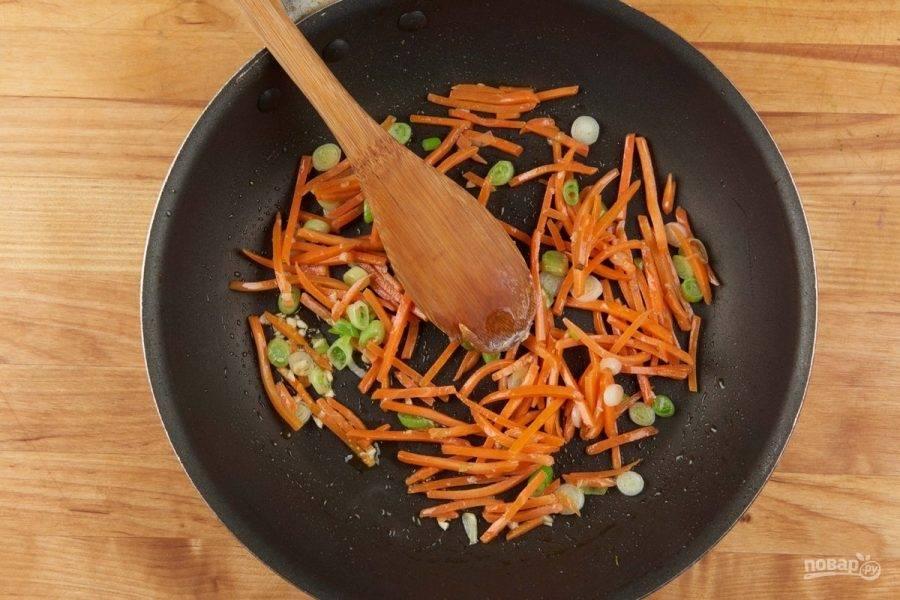 4. Тем временем морковь нашинкуйте полосками. Обжарьте её в масле вместе с белой частью лука и чесноком в течение 2-х минут, помешивая.