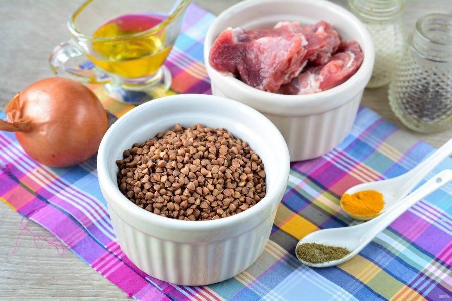 """Подготовьте ингредиенты для приготовления """"Роскошной"""" гречки с мясом."""