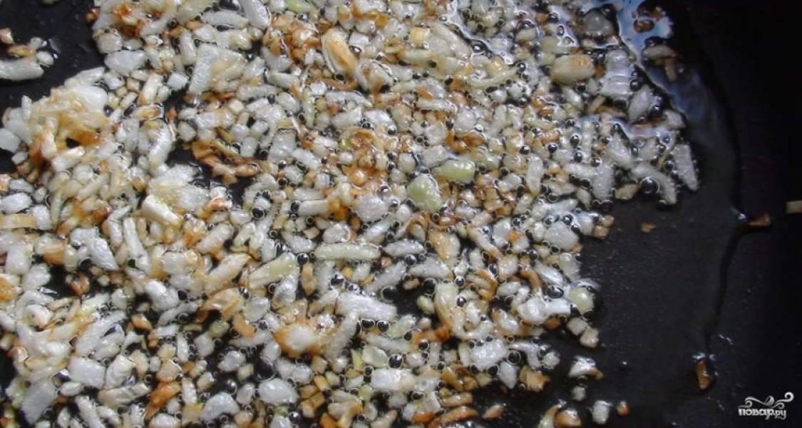 Лук почистите и мелко нашинкуйте. Обжарьте его до готовности в масле на разогретой сковороде.