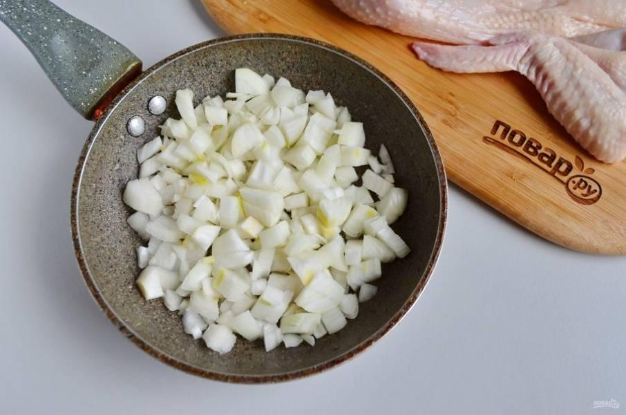 Порежьте мелко лук, обжарьте его до полуготовности на масле.