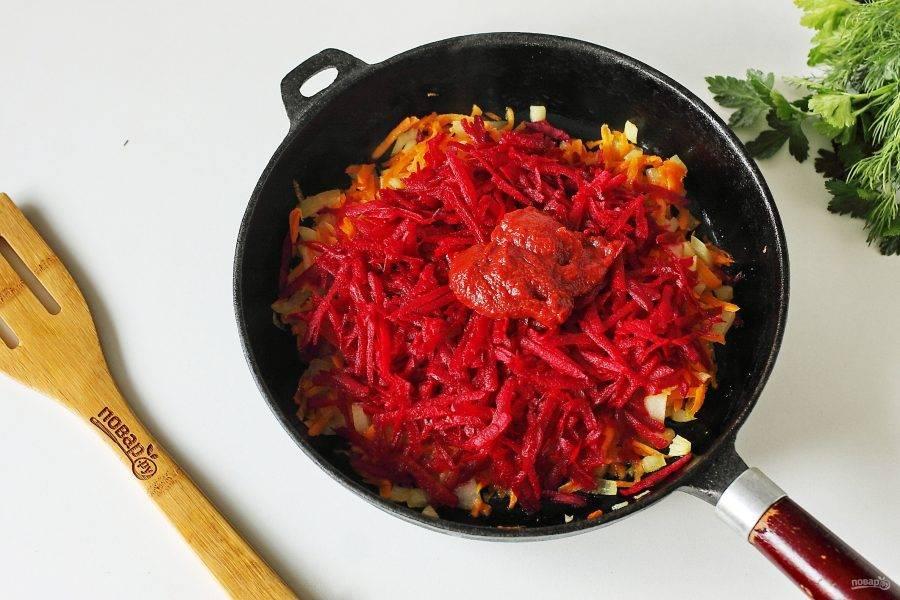 Обжарьте овощи до мягкости, добавьте тертую свеклу и томатную пасту.