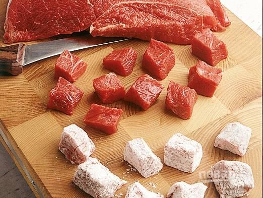 Филе говядины обмойте и нарежьте одинаковыми небольшими кубиками. Обваляйте кубики мяса в просеянной муке, излишки муки стряхните.