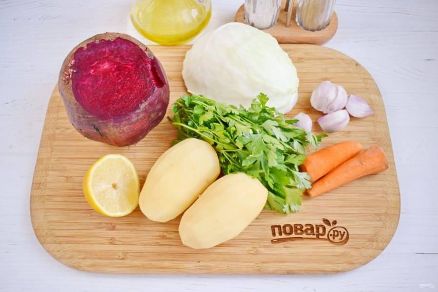 Подготовьте необходимые продукты. Свеклу предварительно отварите до готовности. Овощи помойте, очистите.