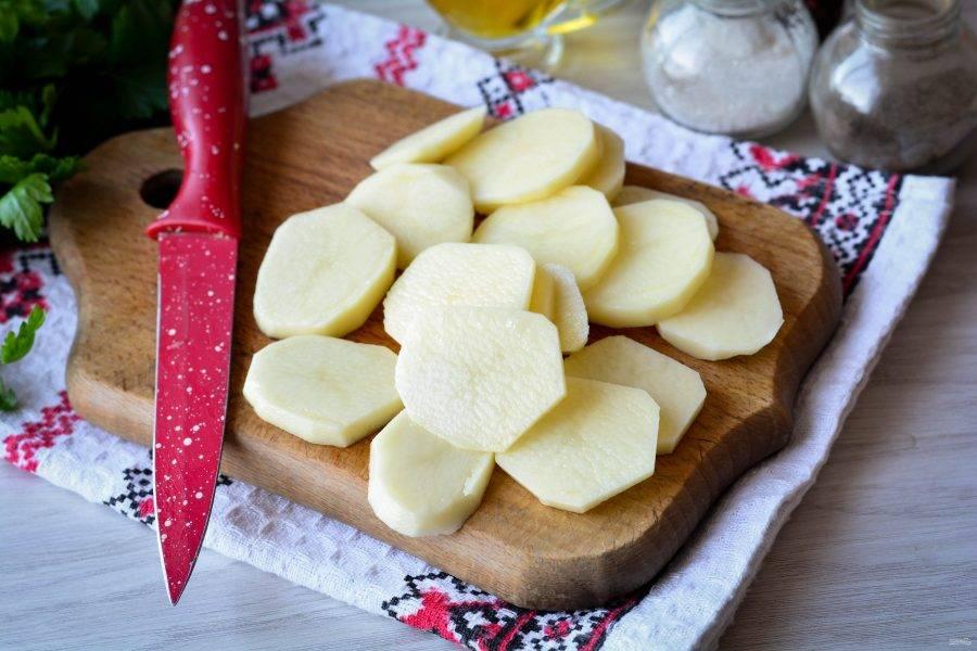 Картофель почистите и нарежьте тонкими пластинками.