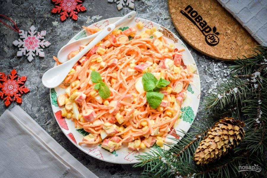 Традиции всегда в моде! Готовим классические новогодние блюда с изюминкой
