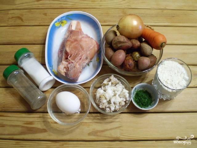 Подготовьте продукты для супа.