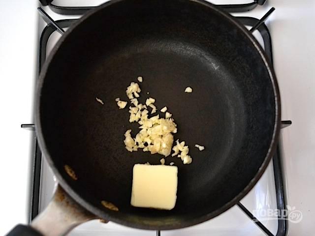 6.В другую сковороду добавьте сливочное масло, почистите и выдавите с помощью чеснокодавки 1 зубчик чеснока.