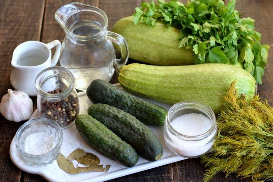 Подготовьте овощи и специи для маринования. Огурца и кабачки тщательно вымойте.