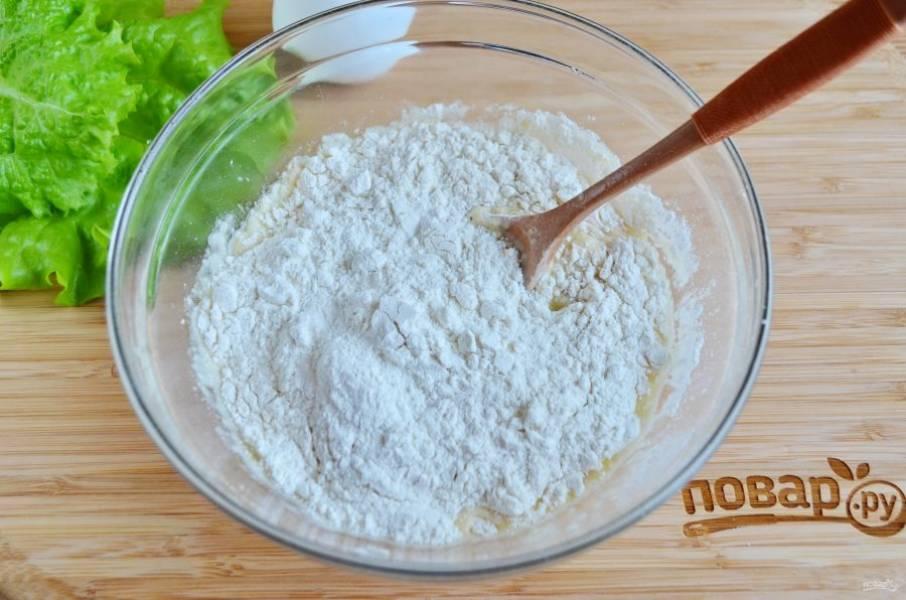 Добавьте частями просеянную муку, замесите тесто.