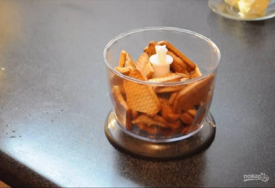 1. Разведите половину желатина в половине стакана теплой воды и оставьте набухать на 10 минут. Тем временем измельчите в крошку печенье с помощью блендера.