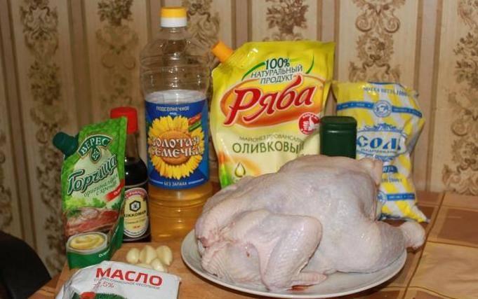 Подготовить продукты. Курицу помыть и обсушить.