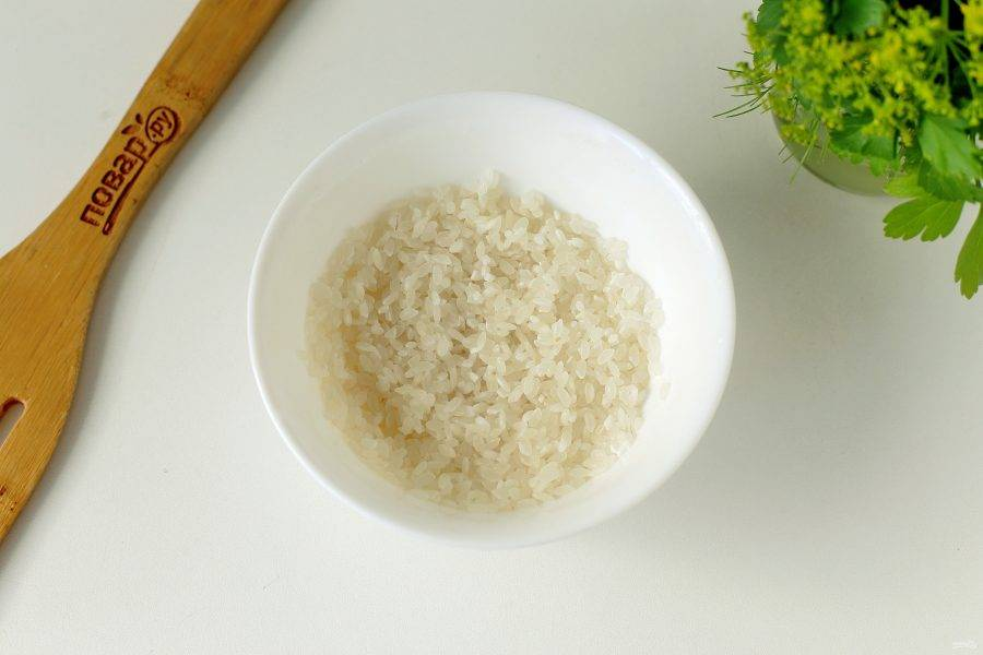 Рис хорошо промойте.