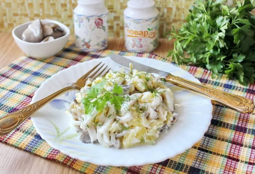 Салат с кальмарами и маринованными грибами готов. Подавайте на закуску.
