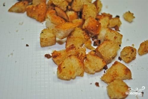 Чтобы сделать крутоны, в сотейнике разогрейте 1 столовую ложку оливкового и сливочного  масла. Добавьте чеснок и обжаривайте в течение 1 минуты. Затем добавьте кубики хлеба и обжарьте до золотистого цвета, около 5 минут. Приправьте солью и перцем.