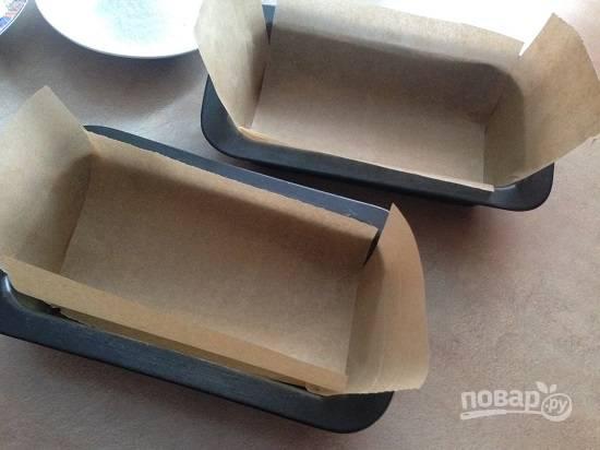 1. Кекс рассчитан на форму размерами примерно 30 на 11 см. У меня таковой не оказалось и пекла я его в двух формах для выпечки хлеба. Застилаем форму бумагой для выпечки так, чтобы края немного свисали и за них потом без труда можно было вытащить кекс из формы.