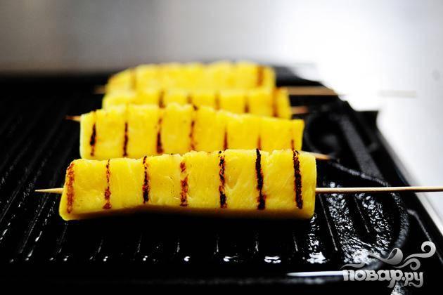 Обжарьте ананас на гриле.