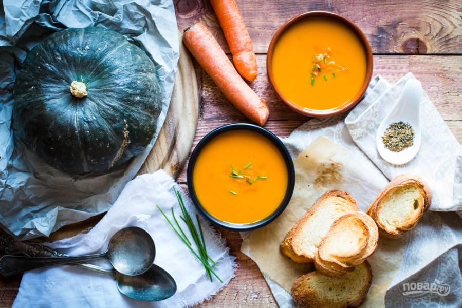 Оранжевая королева осени: готовим блюда с тыквой (топ-6 рецептов)