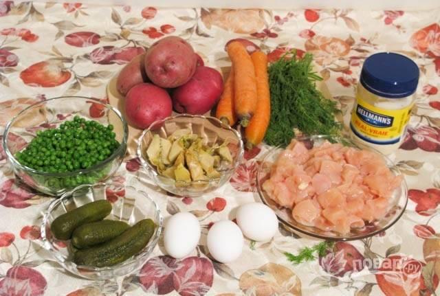 1.Вымойте картошку и морковь, отварите до готовности. Отварите в подсоленной воде замороженный зеленый горошек. Вымойте зелень, а артишок нарежьте небольшими кусочками. Отварите яйца и остудите их. Куриную грудку нарежьте кусочками и отварите.