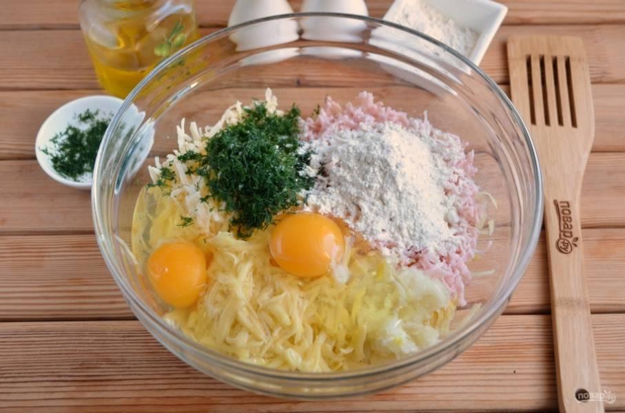Добавьте сырые яйца, укроп, муку, перемешайте тщательно.