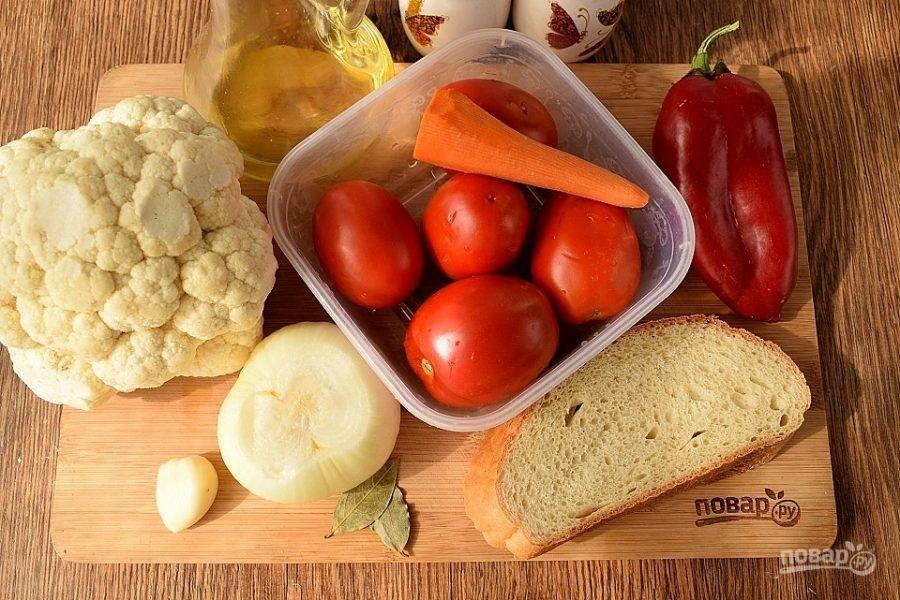 Подготовьте необходимые продукты. Овощи помойте, очистите.