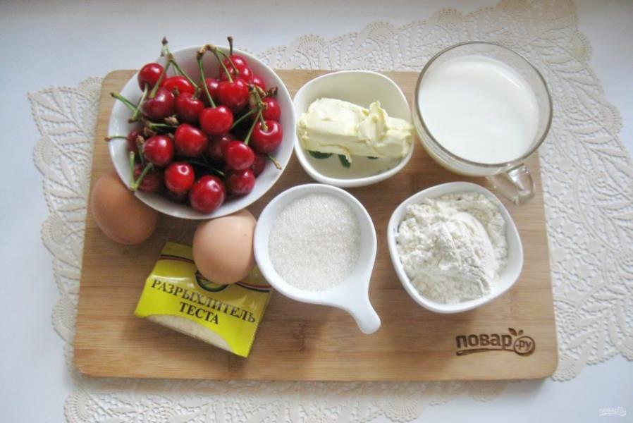 Подготовьте ингредиенты для приготовления кекса с вишней.