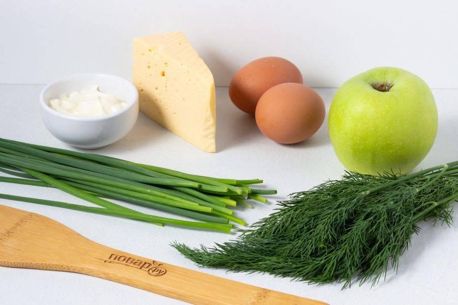 Подготовьте все необходимые ингредиенты. Яйца отварите и остудите.