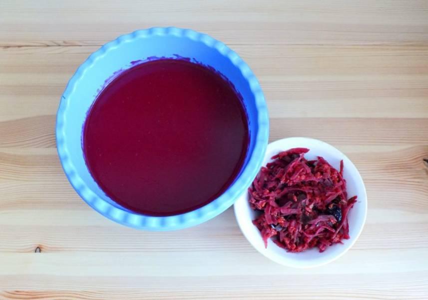 Процедите через сито. Гущу не выбрасывайте, ее можно заправить растительным маслом и подать на завтрак.