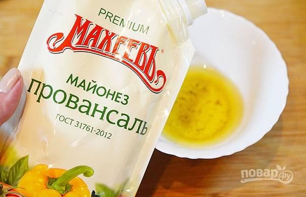 """Для этой закуски я использовала майонез ТМ """"МАХЕЕВЪ"""", он сделан из натуральных ингредиентов и не содержит крахмала."""